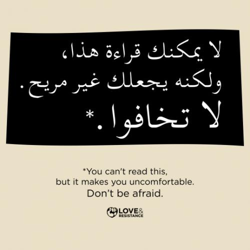 You can't read this, but it makes you uncomfortable. (Arabic)